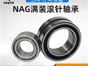 满装轴承NAG4906滚针轴承